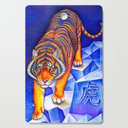 Chinese Zodiac Year of the Tiger Cutting Board
