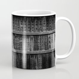 The writings Coffee Mug