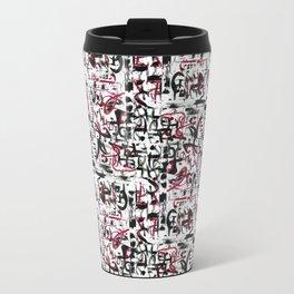 abstract callygraphy 3 Travel Mug
