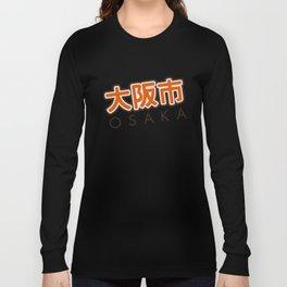 Osaka shi Long Sleeve T-shirt