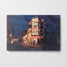 Sennichimae 2 Metal Print