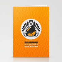 volleyball Stationery Cards featuring Karasuno High Volleyball Club by robin