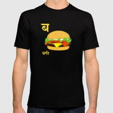B for Burger MEDIUM Black Mens Fitted Tee