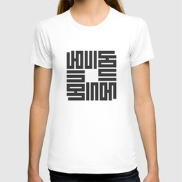 Hope - Arabic Kufi Calligraphy T-shirt