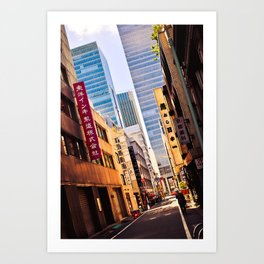 Tokyo Alley Art Print