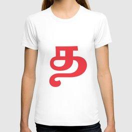 Tamil Ta T-shirt