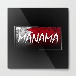 Manama Metal Print