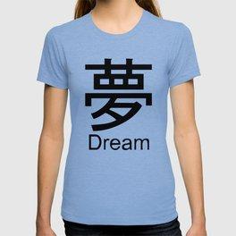 Dream Japanese Writing Logo Icon T-shirt
