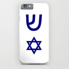 design from a mezuzah 2 iPhone Case