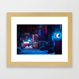 Sungshin in the snow Framed Art Print