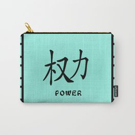 """Symbol """"Power"""" in Green Chinese Calligraphy Carry-All Pouch"""