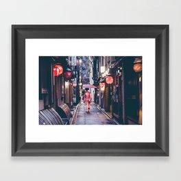 Geisha In Kyoto Framed Art Print