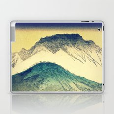 Looking Forward to Hakuso Laptop & iPad Skin