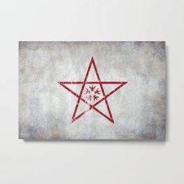 Nagasaki 長崎 Distressed Metal Print