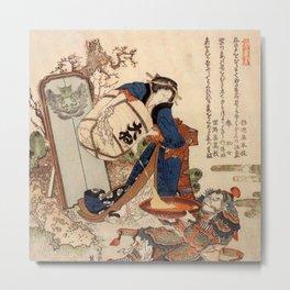 The Strong Oi Pouring Sake by Katsushika Hokusai Metal Print