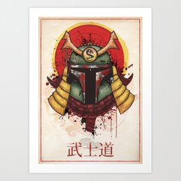 Bushido: Bobafetto Art Print