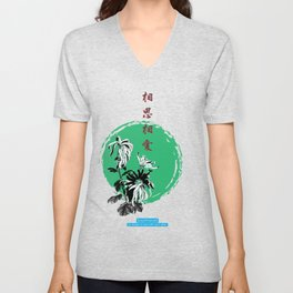 Japanese Green Kanji Flower T-Shirt Unisex V-Neck