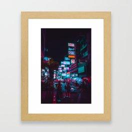 Nightmarket / Bladerunner Vibes / Bangkok Framed Art Print