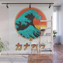 Tsunami off Kanagawa Wall Mural