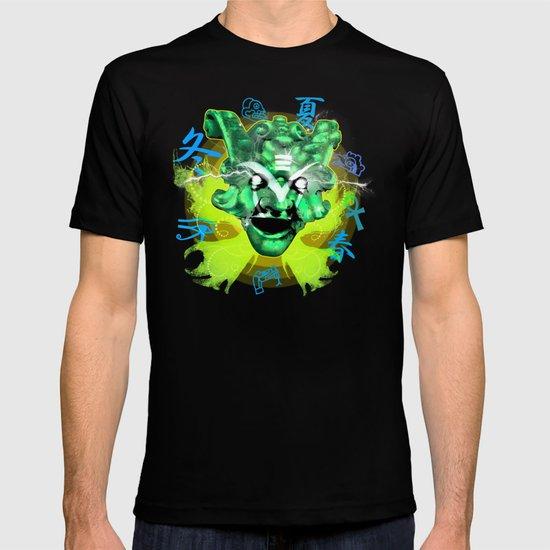 Poster El Mundo T-shirt