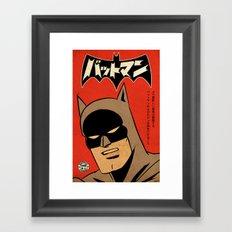 バットマン Framed Art Print