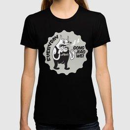 Everyday Gong Jiao Wei T-shirt