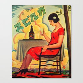 Retro Japanese Beverage Advertisement Canvas Print