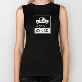 Follow That Cab! Biker Tank