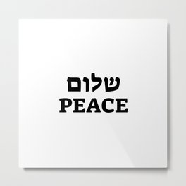 Shalom Peace Hebrew Word Metal Print