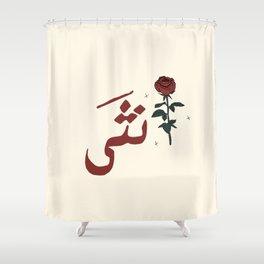 Female Shower Curtain