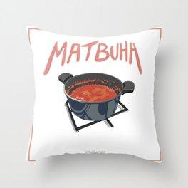 Super food Matbuha Throw Pillow