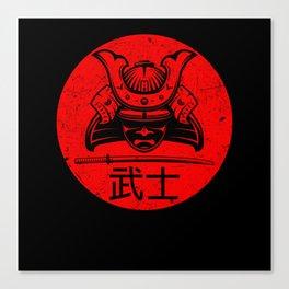 Samurai Warrior Sword Red Sun Canvas Print