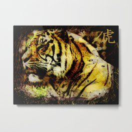 Wild Tiger Artwork Metal Print