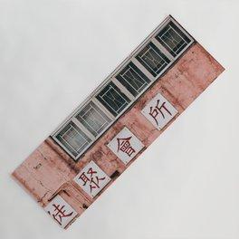 Aging Pink Facade, Hong Kong Yoga Mat