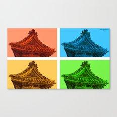 a few reflections on an elegant curve Canvas Print