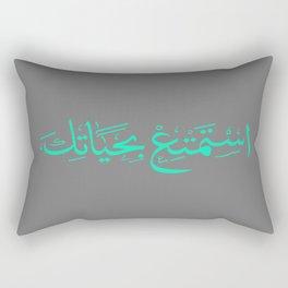 Enjoy your Life in Arabic Rectangular Pillow