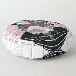 Brew Inverted Floor Pillow