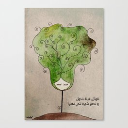 Into tree Canvas Print