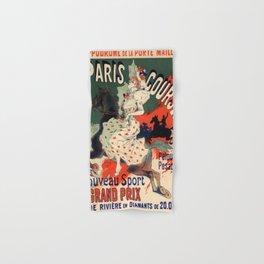 Hippodrome De La Porte Maillot Paris Courses 1900 By Jules Cheret   Reproduction Art Nouveau Hand & Bath Towel