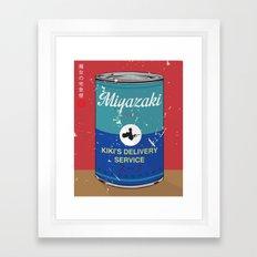 Kiki's delivery service - Miyazaki - Special Soup Series  Framed Art Print