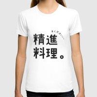 "vegetarian T-shirts featuring ""I'm a vegetarian/vegan in Japanese Kanji "" by Lin Wanfei"