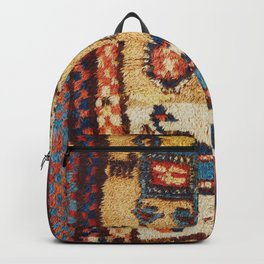 Zakatale Central Caucasus Sleeping Rug Print Backpack