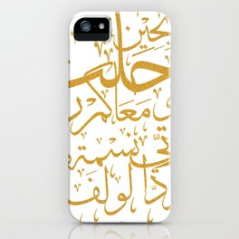 My Heart Is in aleppo iPhone Case