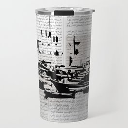 Postcards from Egypt Travel Mug