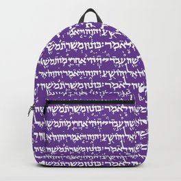Hebrew Script on Royal Purple Backpack
