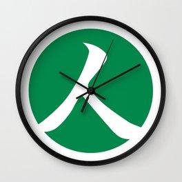 Emerald Green Person Wall Clock