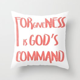Selichot - Forgiveness is Gods Command Throw Pillow