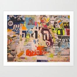 Hashem Poster Collage Art Print