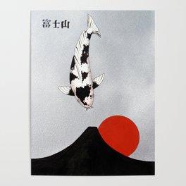 Mt Fuji Sunset Utsuri Mono Poster