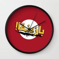 """bazinga Wall Clocks featuring """"BAZINGA!"""" in Arabic — بازينقا! by Updula"""